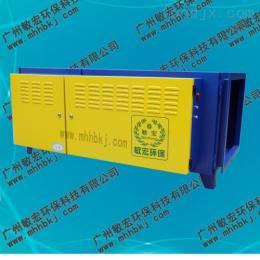 MH-F/JD油煙凈化器價格