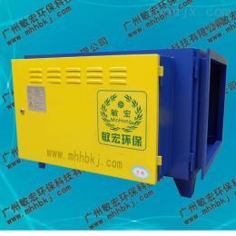 MH-D/JD油煙凈化器價格