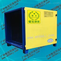 MHF-F蜂窩活性炭 除味器