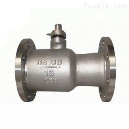 QJ41M高溫球閥替代截止閥