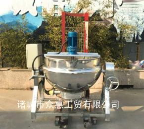50L可倾式电加热导热油凉粉夹层锅