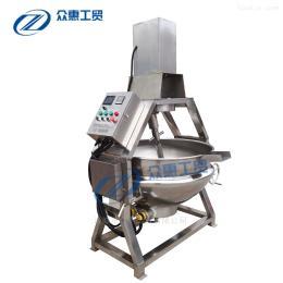 500L众惠可定制电加热酱料炒锅厂家直销