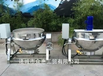 100L众惠牌不锈钢搅拌夹层锅 电加热卤制锅
