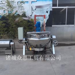 50L众惠电加热不锈钢搅拌夹层锅搅拌均匀