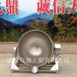 500L立式煮粥夹层锅
