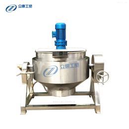 400L众惠牌商用燃气搅拌夹层锅厂家定制