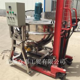200L众惠牌电加热可倾斜刮底搅拌夹层锅厂家定制
