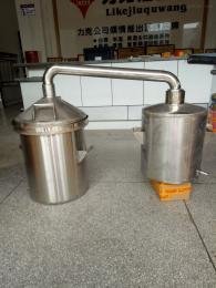30型自釀白酒釀酒器蒸酒蒸餾釀酒設備
