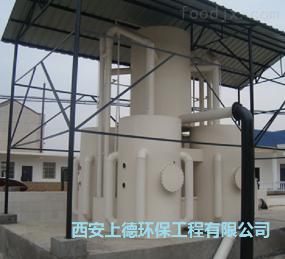 水库水净化处理设备