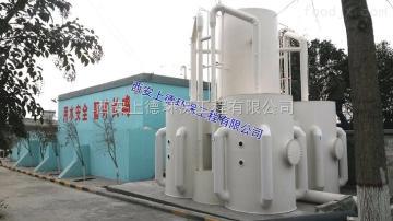 西安井水凈化設備|西安井水處理設備