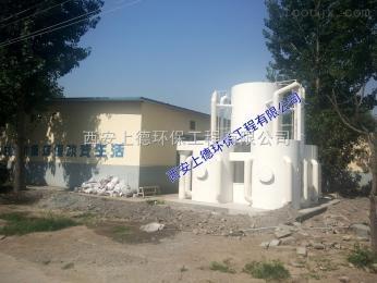 自來水處理設備|飲用水處理設備|自來水凈化設備