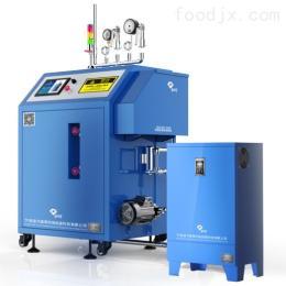 DCZF-F70-0.7电加热蒸汽锅炉/电加热蒸汽发生器专用食堂蒸煮、杀菌锅炉