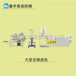 xf-11山東豆腐皮機仿手工生產 千張機大型報價