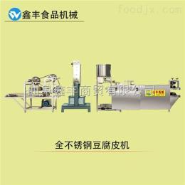 xf-11哪家的全自動豆腐皮機好 生產千張機的廠家