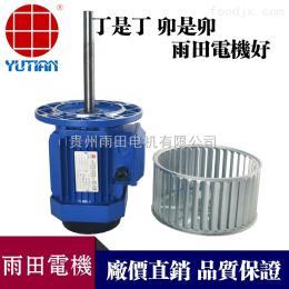 恒温干燥箱电机.长轴电机