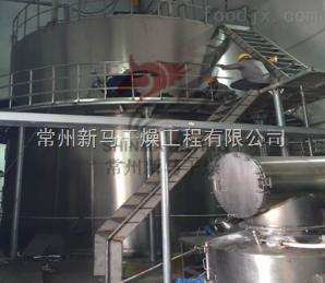 TPG-400常州新马干燥食品添加剂离心喷雾干燥机