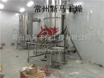 常州新马干燥食品颗粒沸腾制粒干燥机粉末多功能制粒机