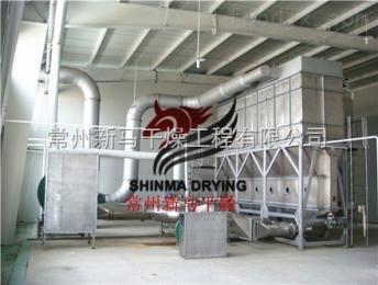 成品產量6250kg/h連續式臥式沸騰干燥機