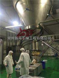 香菇粉高速离心喷雾干燥机