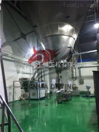 LPG-500食品添加剂喷雾干燥机高速离心喷雾干燥机