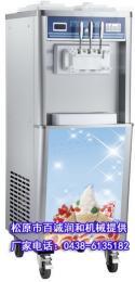 BQ620晶菱冰淇淋机,冰淇淋机,冰激淋机