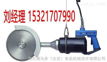 K32-06牛四分体锯价格
