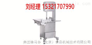 马多BS 505型锯骨机分割车间设备 中央厨?#21487;?#22791; 山东锯骨机 牛锯骨机