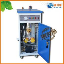 食品用电蒸汽发生器茶叶烘干机配套烘干用蒸汽发生器