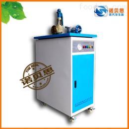 实验室用蒸汽发生器简化热能动力装置