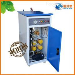 机械包装电蒸汽发生器裹包机专用电蒸汽发生器
