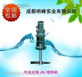 JBJ漿式攪拌機JBJ漿式攪拌機 小型立式攪拌機