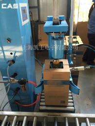 CBM-AL型灌装秤,液化气智能充装电子秤