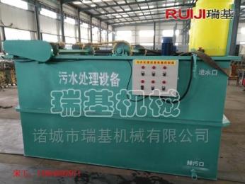 RQFJ-2驻马店洗碗厂消毒污水处理气浮彩友彩票平台