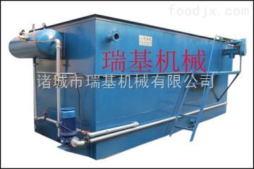 GFRJ-5水產加工污水處理設備  氣浮設備