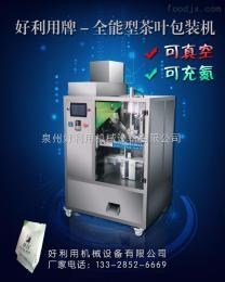 QX-S好利用茶叶充氮包装机得到茶企高度认可都纷纷引进好利用包装机