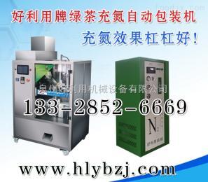 QX-S600绿茶包装机充氮机车间流水线,认可度高的厂家