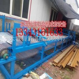 硅质岩棉板复合设备厂家直销热线13343161633