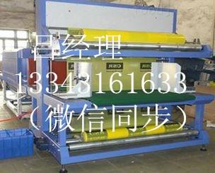岩棉板包装机规格现货