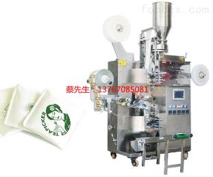 JZ18袋泡茶系列包装机 小型颗粒袋泡茶
