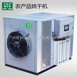 YK-120RD烟草热泵空气能烘干机除湿机