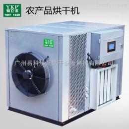 YK-145RD普洱茶空气能/热泵/智能烘干机除湿机厂家