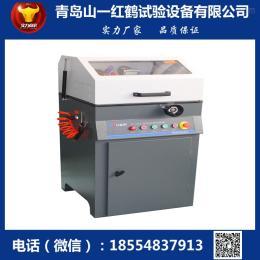 ELC-300XP柜式金相切割机,手自一体全自动试样切割机,ELC-300XP
