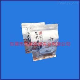 ym680051八边封袋厂家 茉莉花茶八边封袋定制  PE铝箔袋