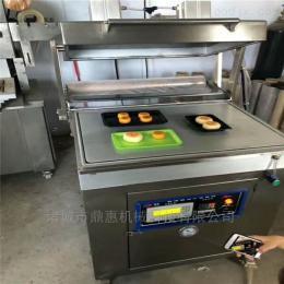 750型食品贴体包装机,牛肉贴体膜真空机