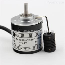 ZY4006生产厂家替代OMRON光电旋转编码器E6B2-CWZ6C增量CWZ1X测速ABZ相