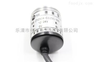 zy2504生产厂家替代欧姆龙光电旋转编码器E6A2-CW3C 360线ABZ相测速ZY