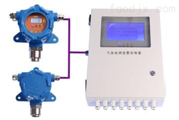 乙醇气体检测仪  醇类可燃气体报警器