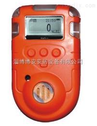 KP810型單一天然氣氣體檢測儀 天然氣濃度報警器