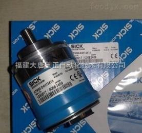 编码器DFS60B-S4EA03600