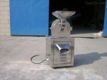 FW-250家用小型打粉机 万能粉碎机